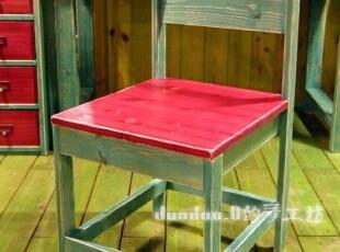 DuoDuo.Q 狂想的延续 地中海风格 实木靠背单椅 【预订】,椅凳,