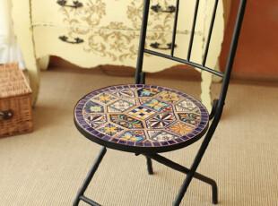 秒杀【6折包邮】地中海手绘瓷片镶嵌铁艺椅子餐椅【国内罕见】,椅凳,
