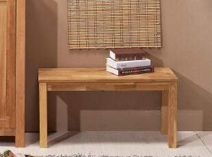 宜家田园 出口欧洲实木免漆环保橡木 长凳床尾凳换鞋凳钢琴凳餐凳,椅凳,