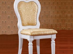 yeshome吉家 椅布餐椅实木 温莎公爵 欧式家具玉石白色亮光椅子,椅凳,