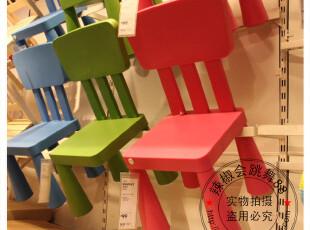 南京宜家家居 IKEA 专业代购  玛莫特 儿童椅(多色可选),椅凳,