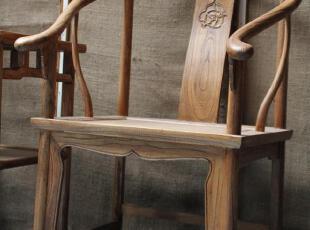 明清 古典 仿古 家具 圈椅  椅子 老榆木椅子,椅凳,