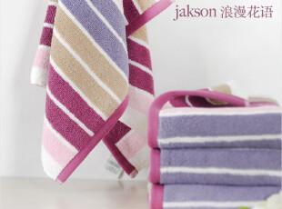纯棉毛巾 外贸出口原单批发 特价男女通用 加大吸水面巾 洗脸巾,毛巾,