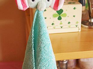 超Q萌物 忧伤马戏团 清新薄荷小象大象 擦手巾 搽手巾 挂式小方巾,毛巾,