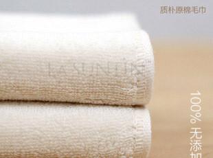 美国原棉加长毛巾纯天然本白无添加无漂白 日本muji无印良品风格,毛巾,