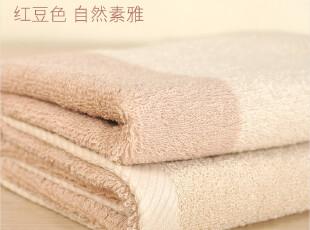 原素品制精选 外贸出口红豆双拼超柔软精细毛圈 毛巾面巾 两条装,毛巾,