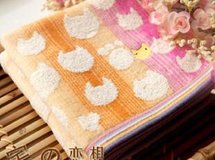 三宅一生 日式良品towel 纯棉割绒+无捻纱猫头提花毛巾大方巾,毛巾,