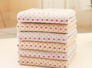 新丝丽 纯棉毛巾 高档全棉面巾 情侣款 素色小雨点 柔软吸水 正品,毛巾,