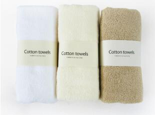 天然棉毛巾/新疆棉面巾/无污染,无添加/洁净护肤系列8187,毛巾,
