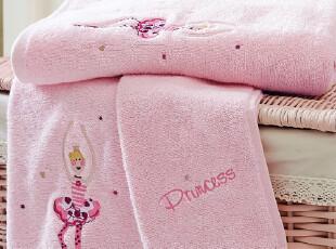 出口美国订单多余-pin**色生态棉面巾 剪标 限量22条 售完即止,毛巾,