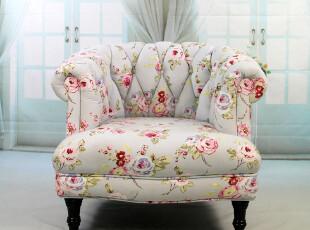 艾米尼奥美克美家欧式拉扣乡村蓝底布艺单家具人沙发圈椅OS-D007,沙发,
