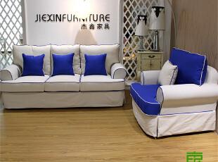 东居 简欧 地中海布艺沙发 混搭田园 客厅组合沙发套装 包邮,沙发,