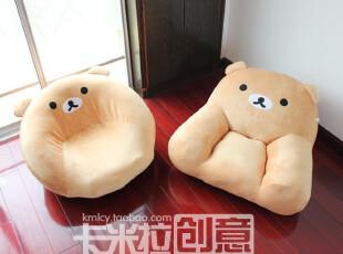 可爱轻松小熊沙发/地毯/轻松熊休闲沙发 懒人沙发 卡通沙发,沙发,