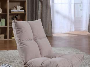 懒人沙发 休闲椅 躺椅 1米 新美家具sunmake,沙发,