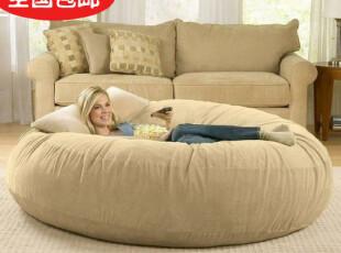 全国包邮薇思超柔麂皮绒懒人沙发情侣沙发多人海绵包送枕头,沙发,