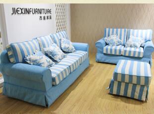 东居 地中海沙发 混搭地中海布艺沙发 组合沙发 三人沙发双人沙发,沙发,