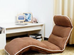懒人沙发 休闲沙发 躺椅 折叠椅 鹿皮绒 Sunmake 新美家具,沙发,