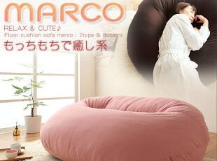 特價包邮甜甜圈创意懒人小沙发床简约日式可爱布艺懒骨头厂家直销,沙发,