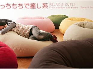 江浙沪包邮 甜甜圈 懒人沙发 日式 可爱布艺沙发 懒骨头 厂家直销,沙发,