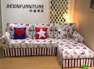 东居 混搭 地中海沙发 布艺转角组合沙发 客厅家具 多抱枕 现货,沙发,
