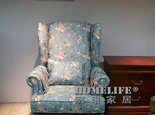Homelife宏琅家具外贸出口单人沙发--飞花落叶(现样),沙发,