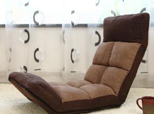 懒人沙发特价榻榻米折叠沙发011,沙发,