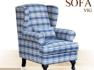 时尚简欧田园休闲地中海 布艺单人沙发组合老虎椅 星巴克家居,沙发,