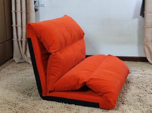可爱懒人沙发床电脑椅榻榻米沙发特价单人折叠懒骨头创意包邮,沙发,