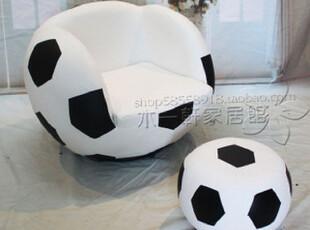 裸价 木一轩 个性懒人沙发双人 足球沙发 球椅子脚凳单小沙发一套,沙发,
