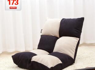 懒人沙发特价折叠可爱单人沙发床和室椅榻榻米竹炭007,沙发,