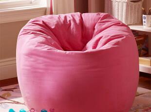 包邮VMOON韩式懒人沙发/创意宜家家居沙发/书房沙发/蜗居沙发精品,沙发,
