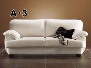 出口日本原单 特价双人沙发 皮艺沙发  懒人沙发 小户型沙发,沙发,