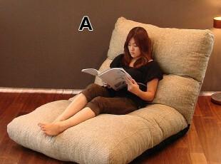 日本原单 巨型沙发 懒人沙发|沙发床|躺椅|地板沙发 单人布艺沙发,沙发,
