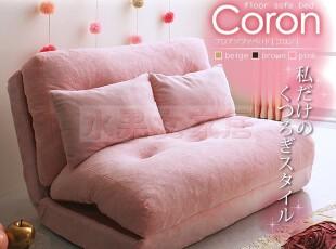 日式沙发床 多功能沙发床 布艺沙发床 可折叠沙发床 地板沙发,沙发,