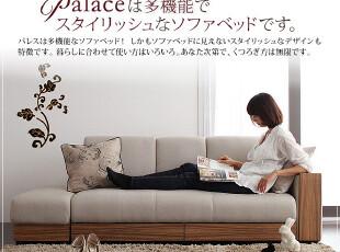 左右扶手可互换 超多功能布艺沙发床 带茶几带抽屉可折叠沙发床,沙发,
