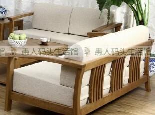 【木e族】rx欧洲热销木质沙发白橡木沙发全实木沙发三人,沙发,
