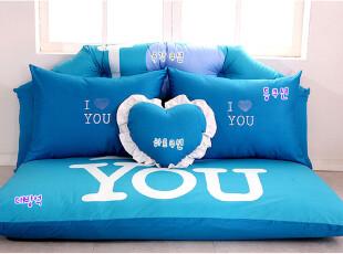 6.21【韩国家居】I LOVE YOU爱的表白 懒人沙发/韩式地沙发 蓝,沙发,