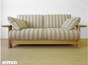 emvo 日式家具 北欧风格 纯实木 水曲柳 沙发YS-23 高密高弹海绵,沙发,
