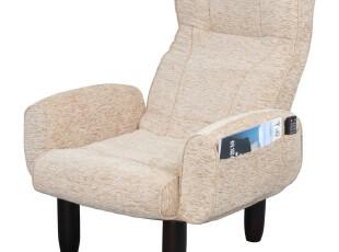 友澳懒人沙发 时尚沙发椅 创意沙发 有脚沙发椅 电脑椅  沙发椅,沙发,