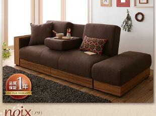 秒杀 日式多功能沙发组合 带茶几抽屉沙发 折叠沙发床,沙发,