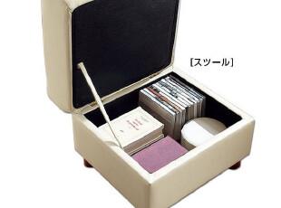 出口日本原单 沙发脚蹬 收纳脚踏 6色可选 日式高档沙发搁脚蹬,沙发,
