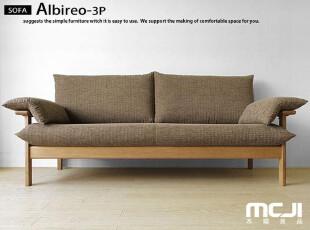 木聪良品家具 日式实木北欧现代风格白橡木实木沙发小户型SF-503,沙发,