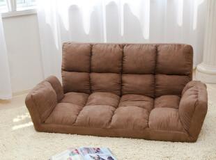 限时特价 懒人沙发床/情侣双人/折叠可调节沙发床002 送凉席垫,沙发,