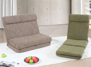 懒人沙发 布艺休闲躺椅 双人沙发床 日式地板宜家 包邮,沙发,