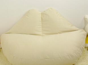 新型创意嘴巴唇型懒人沙发懒骨头/花色任选,沙发,