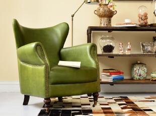 奇居良品 欧式美克美家风牛皮家具 格林威进口头层牛皮单人沙发,沙发,