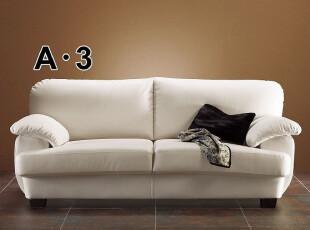 出口日本 外贸原单 二人座皮沙发 宜家风格 经济实用 三种尺寸,沙发,