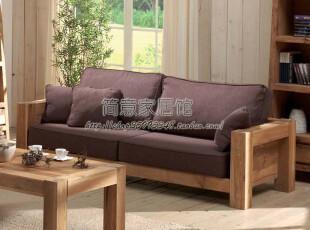 【简意】外贸出口欧洲原单/实木家具/橡木柞木/三人沙发,沙发,