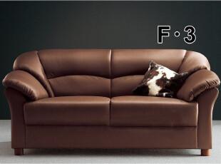 出口日本原单 特价双人皮艺沙发 客厅沙发 小户型沙发,沙发,
