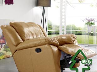林氏家具 现代真皮沙发 头层牛皮 客厅功能沙发 单人皮艺沙发P01,沙发,